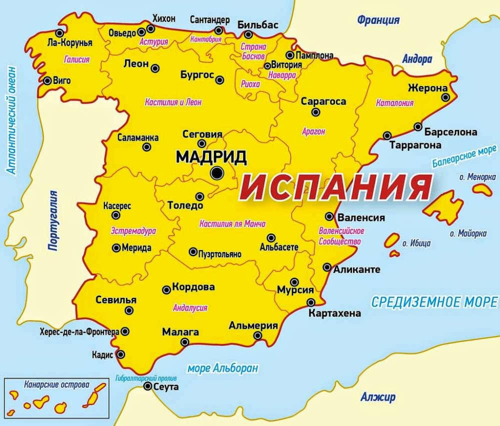 Испания - страна корриды, фламенко и золотых пляжей...
