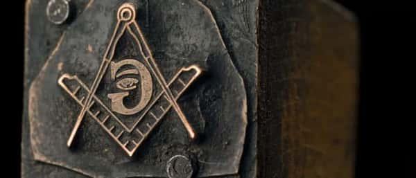 Москва масонская: легенды и предания «Вольных каменщиков»