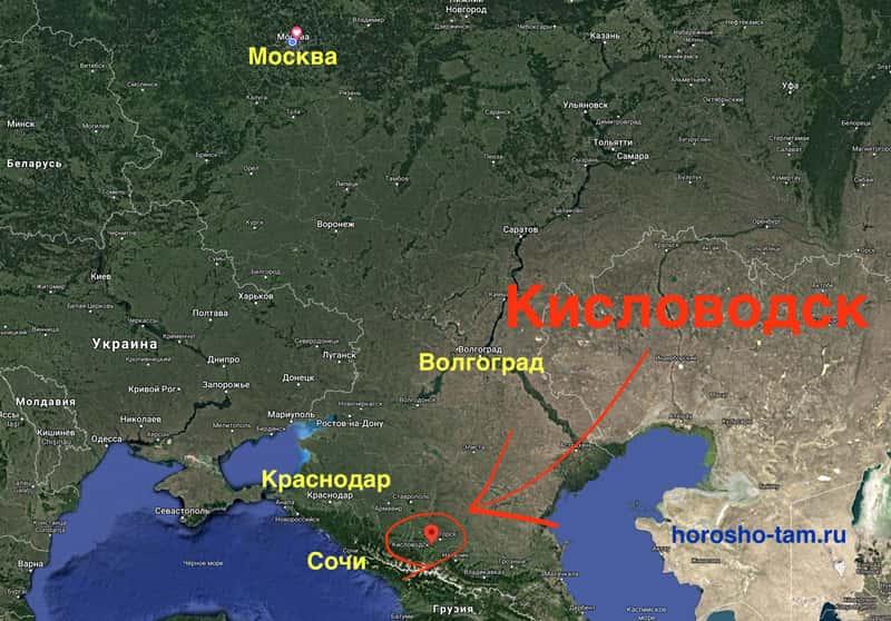 Где находится Кисловодск на карте