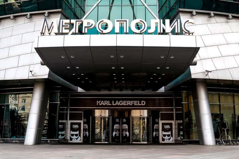 История создания Метрополиса