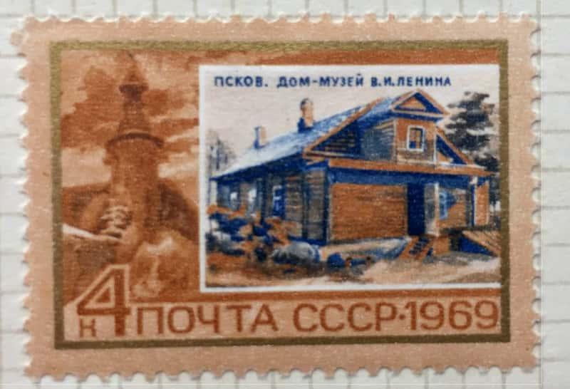 Дом-музей Ленина на почтовой марке