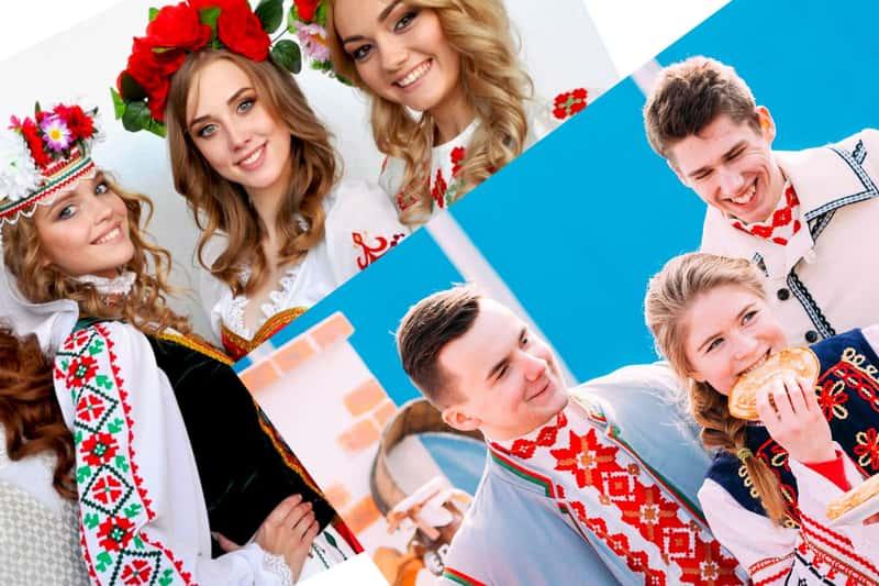 Белорусы в национальной одежде